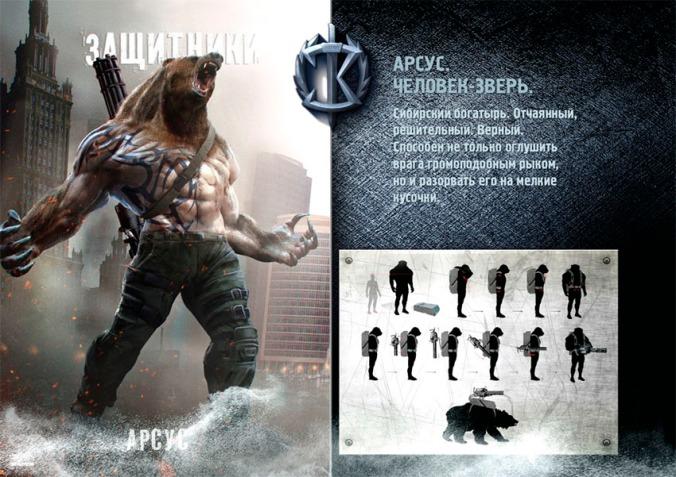 guardians khan